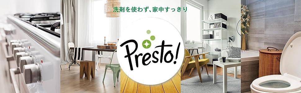 【Amazonオリジナル】Presto! IH&ガスコンロ用シート 厚手 200枚(20枚x10個)