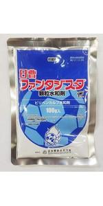 日本曹達 殺菌剤 ファンタジスタ顆粒水和剤