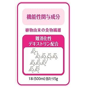 ダイドーブレンド微糖 世界一のバリスタ監修 260g×24本