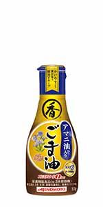 AJINOMOTO 味の素 J-オイルミルズ  Jオイル アマニ油入りごま油 健康 コレステロールゼロ 油 オメガ3 アマニ ごま油  調合ごま油 ごま 中華