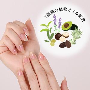 7種の植物オイル配合