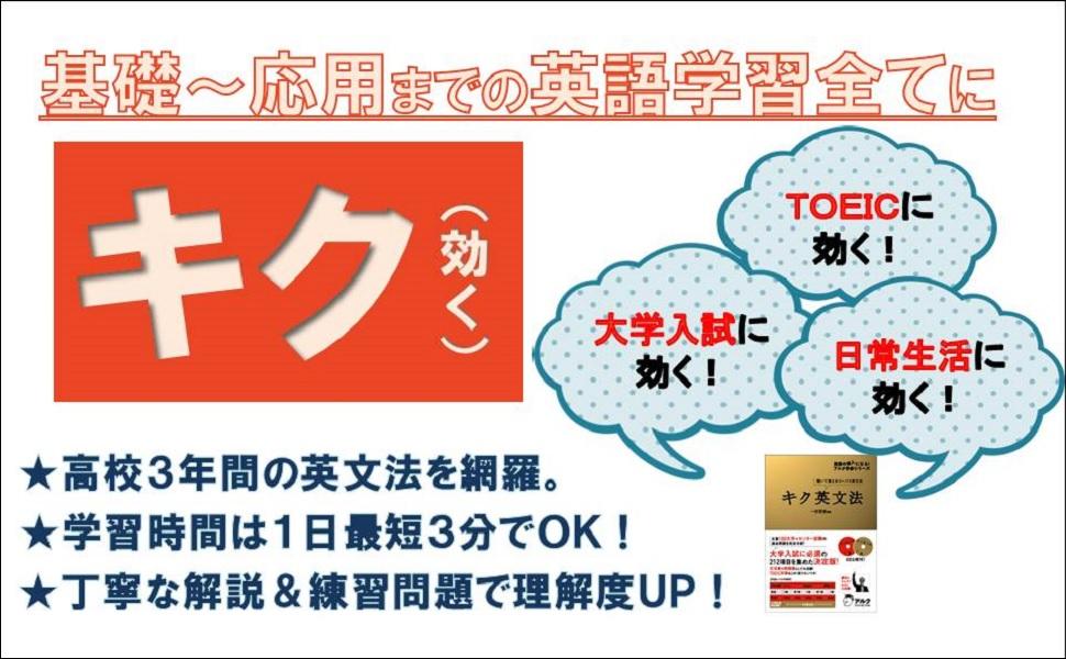 キク英文法_POP_200916-970-600