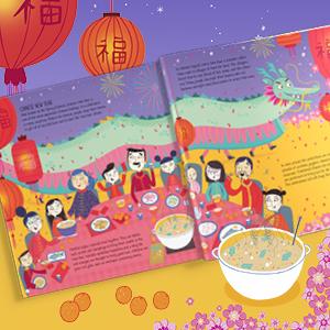 Celebrations Around the World: The Fabulous Celebrations