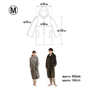 着丈:135cm、肩幅:60cm、袖丈:60cm、身幅:68cm  男女兼用です。