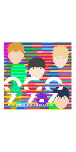 MOB CHOIR feat. sajou no hana/99.9<通常盤>