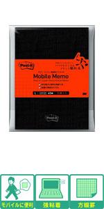 ポストイット 付箋 強粘着 モバイルメモ ノート 方眼 5mm 145×100mm 45枚 SSM-L02