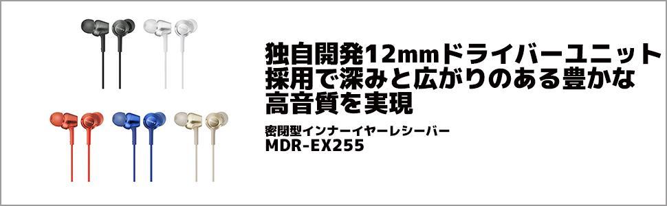 独自開発12mmドライバーユニット採用で深みと広がりのある豊かな高音質を実現