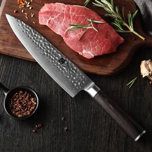 Produit : Couteau de chef XINZUO  Lame : acier de Damas 67 couches Poignée : pakkawood