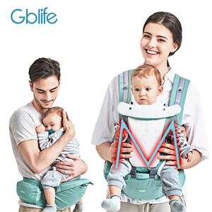 GBlife Porte Bébé Ventraux Ergonomique 4 en 1 Multiples Positions ... 7989b77d6e1