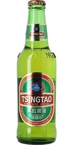 bière, biere, bières, bier, bierre, beer, assortiment biere, blonde, Tsingtao, tour du monde, cadeau