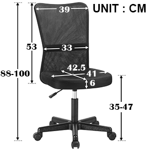 Surprising Life Carver Mesh Middle Back Executive Adjustable Swivel Office Chair Lumbar Support Computer Desk Chair Black Inzonedesignstudio Interior Chair Design Inzonedesignstudiocom