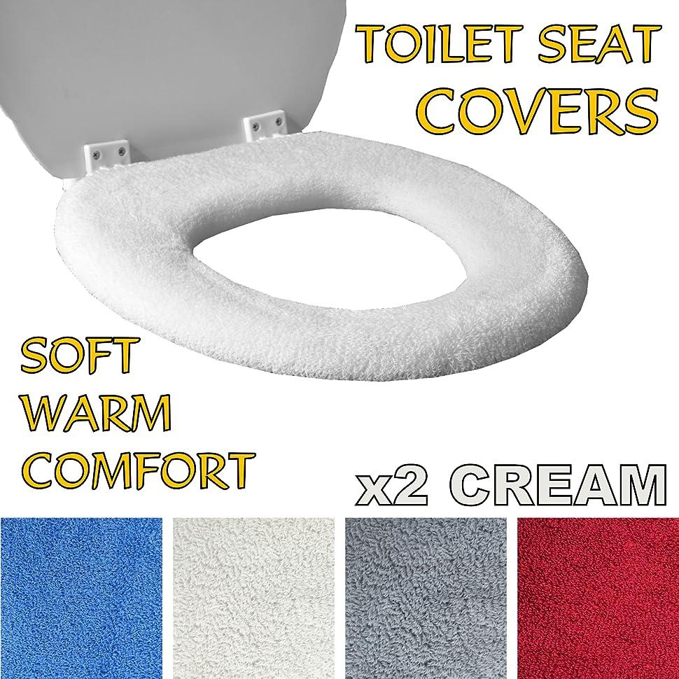 The Fantastic WARM FLEECE TOILET SEAT COVER