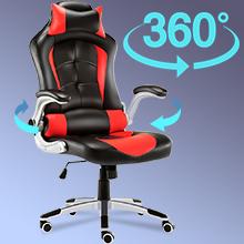 360 swivel