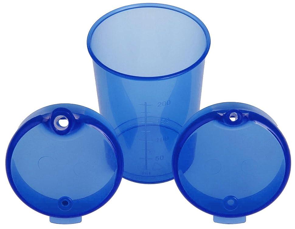 schnabelbecher schnabeltasse trinkbecher set farbe blau mit deckel mit gro er ffnung 1 st ck. Black Bedroom Furniture Sets. Home Design Ideas