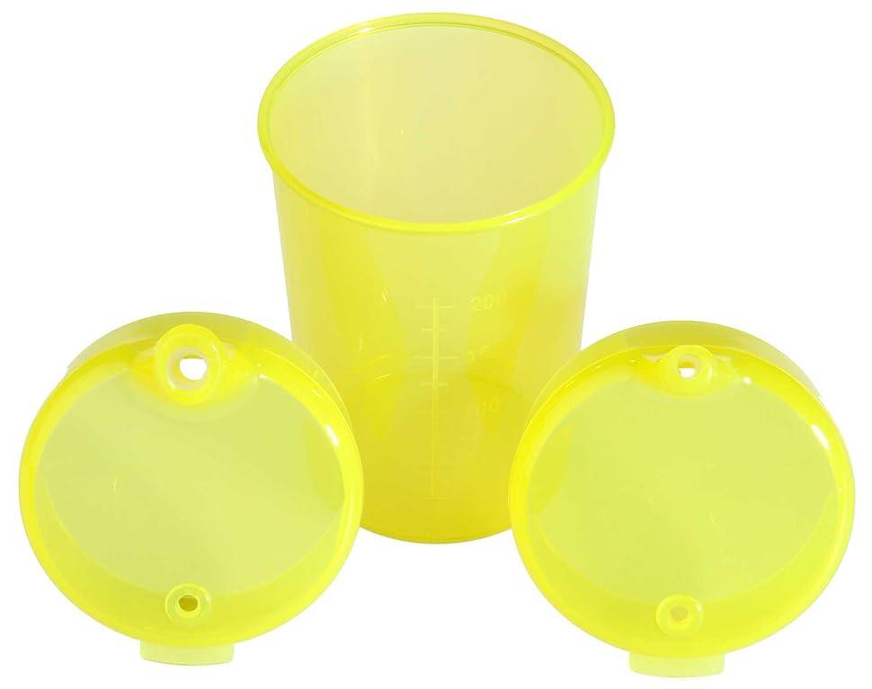 Schnabelbecher Schnabeltasse Trinkbecher Set Farbe gelb
