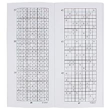 Schubladen-Sudoku