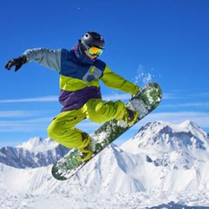 Snowboardsocken