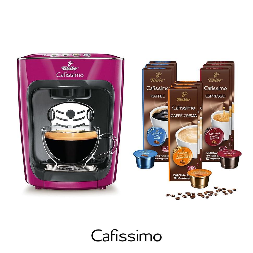 tchibo cafissimo mini kaffeemaschine inkl 90 kapseln wild berry k che haushalt. Black Bedroom Furniture Sets. Home Design Ideas