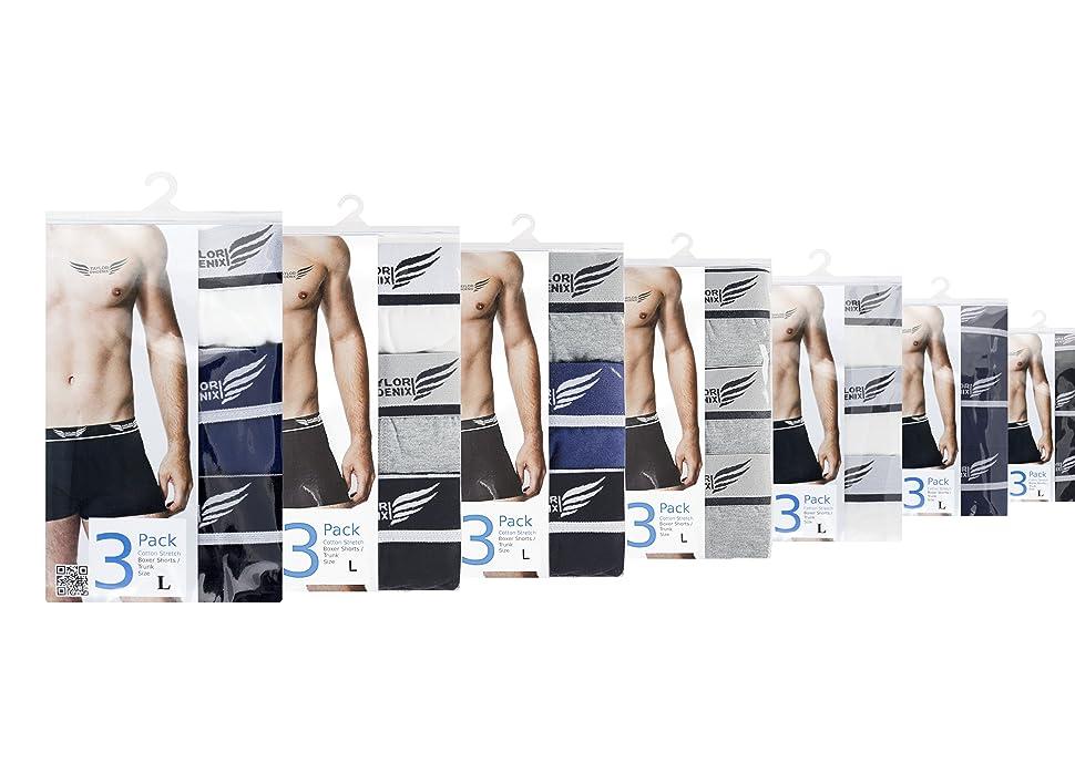 Boxershorts Retroshorts 3er Pack 7 Varianten