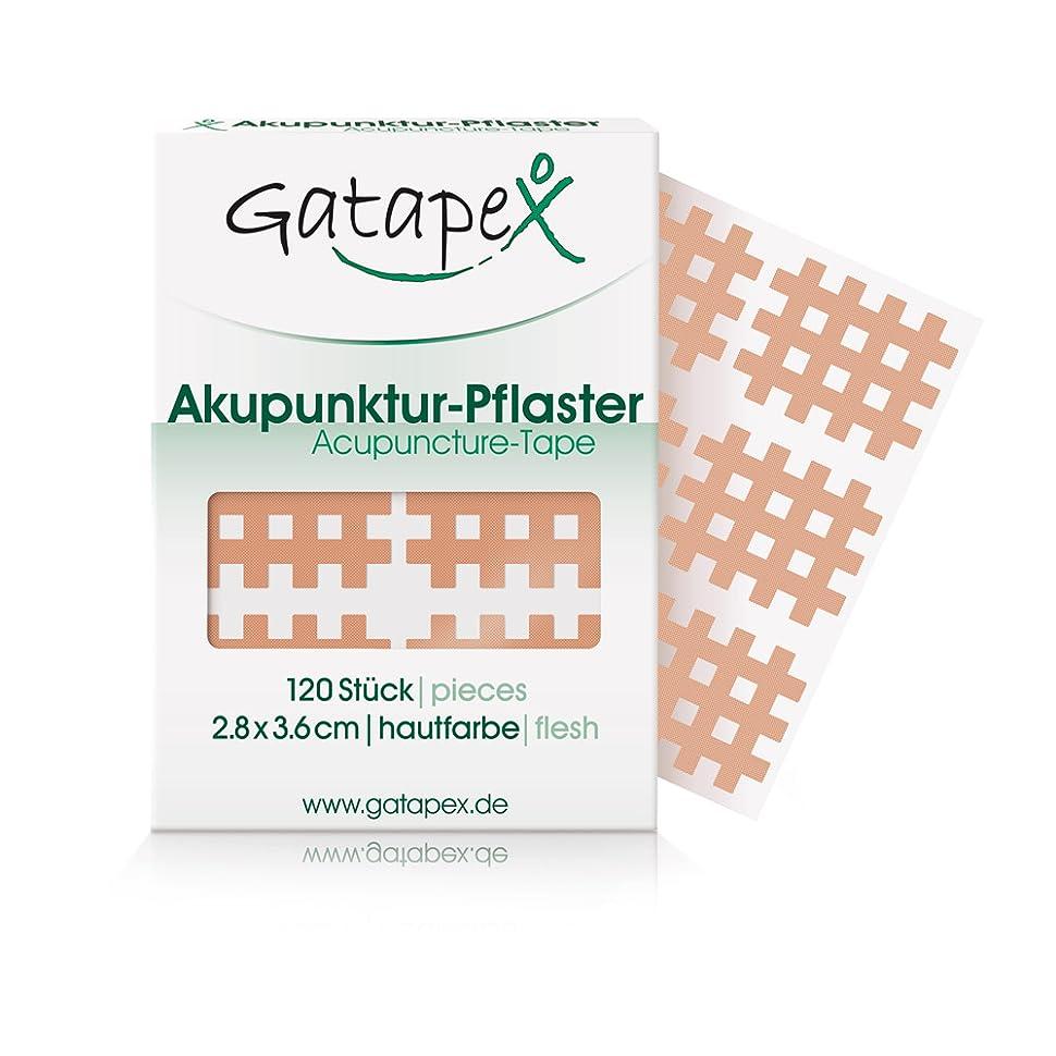 Pflaster Akupunktur Gitter Akupunkturpflaster Tape Gittertape 17 Stück 3 Größen Bandages, Gauze & Dressings First Aid