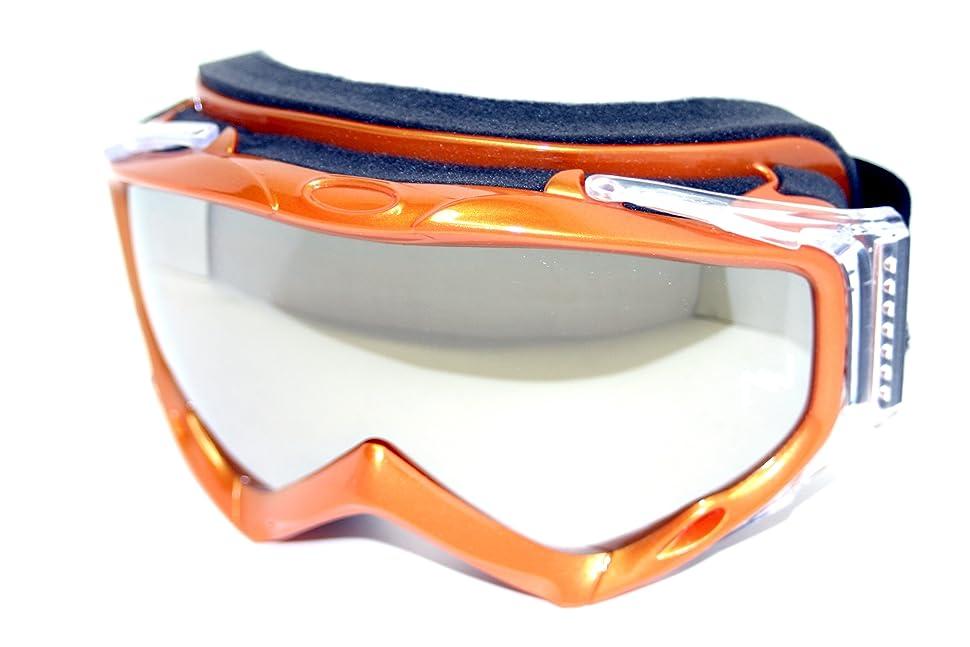 NAVIGATOR ZETA Skibrille - Snowboardbrille, Polar-Power, Double Lens, UV400
