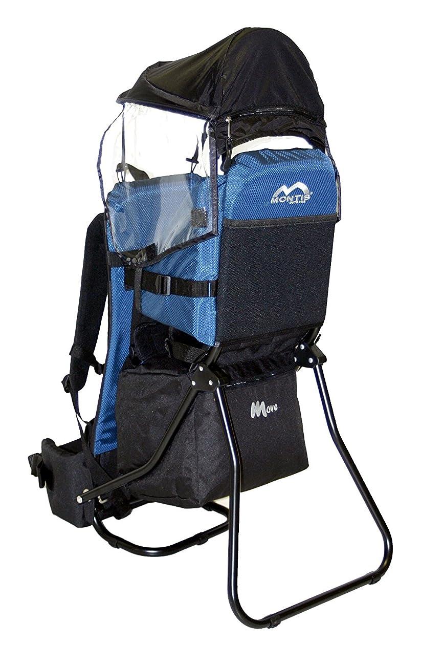 MONTIS MOVE, blau, Kindertrage für Rücken | Rückentrage geeignet für ...