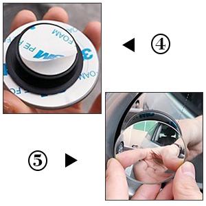 Retira la pegatina de los espejos y pegar la base giratoria a espejo, a continuación, retira la pegatina de la base giratoria, podrás ajustar el espejo con ...
