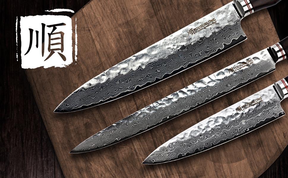 YOUSUNLONG Damasco - Cuchillo de cocina chino casero de 7 ...