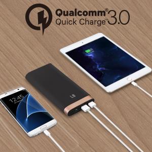 [Qualcomm Certificada Quick Charge 3.0] imuto 20000mAh Batería Externa Carga Rápida Power Bank con Qualcomm QC3.0 / 2.0 y Digi-Power Tecnología, ...