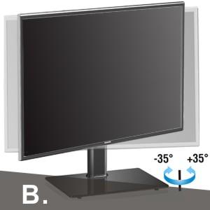 FITUEYES Soporte Giratorio de TV de 32 a 60 Pulgadas Altura Ajustable Soporte de Mesa para TV LCD LED OLED Plasma ...