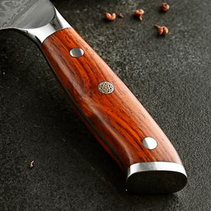 XINZUO Cuchillo de Cocina 21cm de Acero Damasco Japonés 67 Capas Profesional Gyuto Cuchillo de Cocinero con Rosewood Mango - Yu Serie