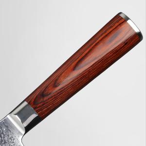 YARENH Cuchillos de Cocina Profesionales 20cm,Cuchillo Cocina de Acero de Japones Damasco,Mango de Madera Pakka,Cuchillo de Chef Ultra Filoso ...