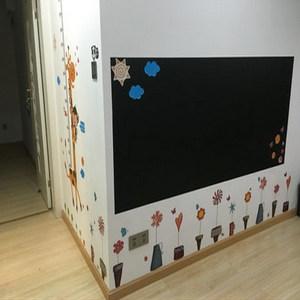TTMOW Vinilo Lámina de Pizarra Negra Flexible Adhesivo Removible para Escribir y Borrar (Incluye 5 tizas), 43 x 200 cm, Color Negro: Amazon.es: Oficina y papelería