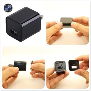 Cámaras Ocultas del Cargador de la Pared del USB de 1080P HD, Enchufe del Adaptador del Cargador de la cámara espía de Nanny con la función de detección de Movimiento (No Incluye