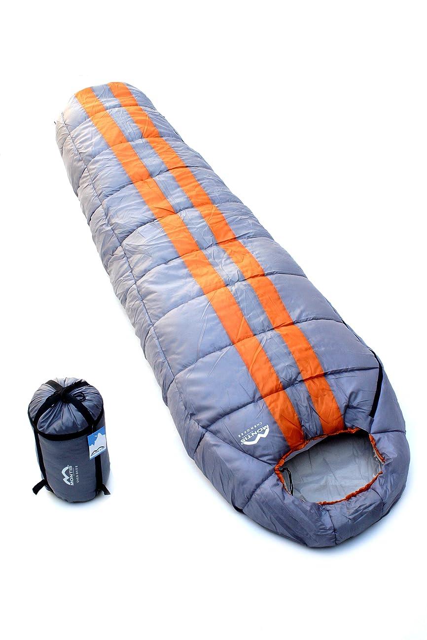 MONTIS CHEROKEE, saco de dormir para hasta -2 ºC, 220 x 80 cm, 1500 g