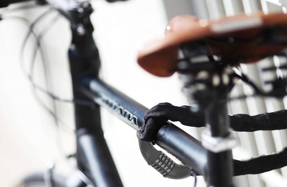 Candado para la bicicleta Premium: ¡Código numérico de cinco dígitos para una protección óptima contra los robos!