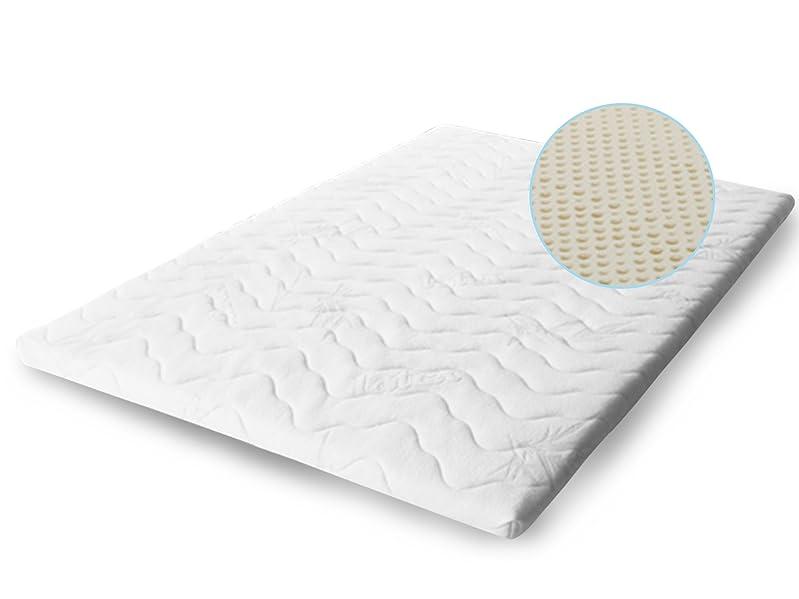 Primo Line Colchón Topper de Látex: látex natural y látex sintético. Altura 8 cm - Núcleo de Látex 6 cm + Funda 2 cm, Densidad 65 / kg/m³ (para personas de ...