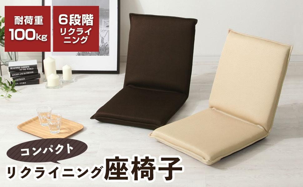 ぼん家具 座椅子 軽量 コンパクト 折りたたみ リクライニング メッシュ 角度調節 収納 ネイビー