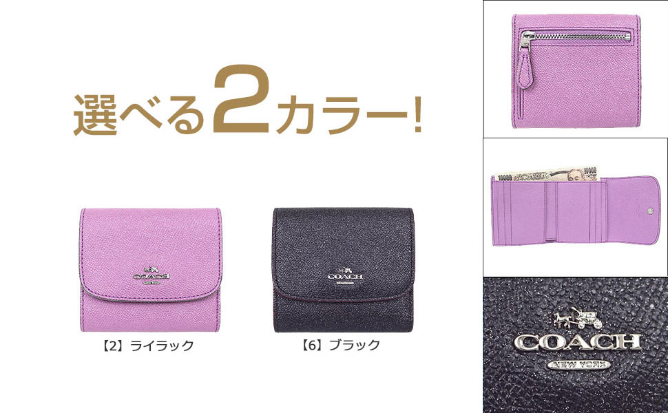 62901316031b コーチ COACH F15622 ラグジュアリー グリッター クロスグレーン レザー スモール ウォレット アウトレット品. 名称. XGRN  GLTR SM WLLT 種類 小物/財布/三つ折り財布