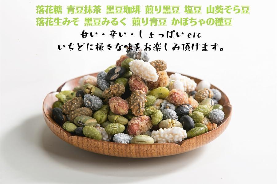 Amazon | うまいお豆 十種ミックス 420g(140g×3袋) 豆菓子 | おくや ...
