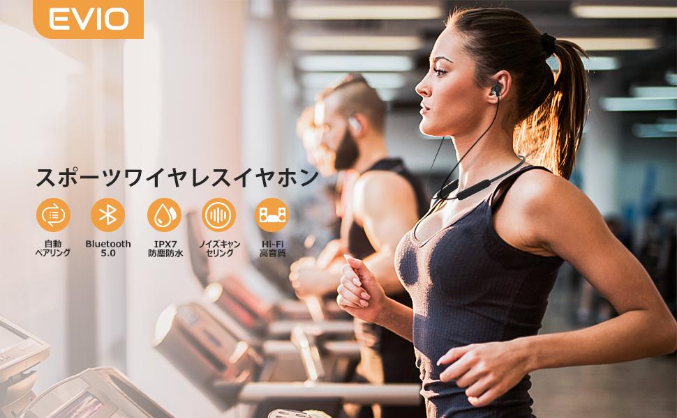 【Bluetooth 5.0 IPX7完全防水】スポーツワイヤレスイヤホン