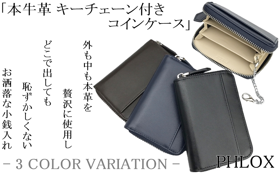 cd63d32bd622 Amazon | [フロックス] 財布 小銭入れ コインケース カードケース 本革 ...