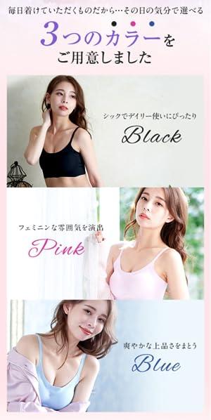 Amazon.co.jp: 【公式】Hugme (ハグミー) ナイトブラ バストアップ 育乳 (L, ブラック): ドラッグストア
