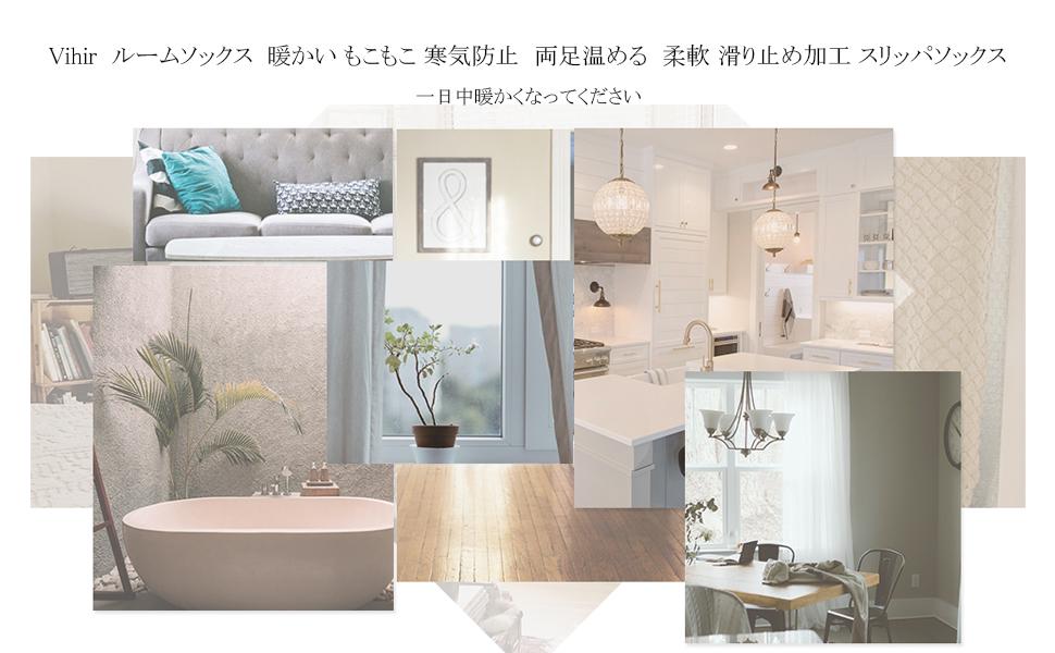 28da3a83268da2 Amazon.co.jp: Vihir ルームソックス メンズ靴下 室内履き ルーム ...