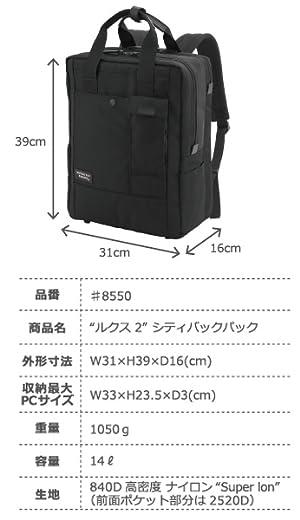 "f4d16be9b0ac Amazon.co.jp: MANHATTAN PASSAGE(マンハッタンパッセージ)#8550 ""Lux 2 ..."