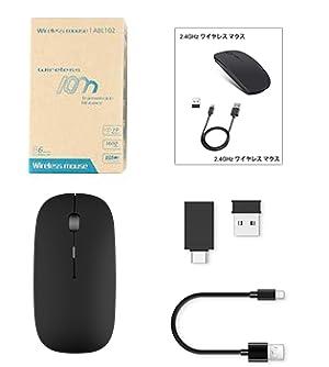 USB 充電式 無線 マウス