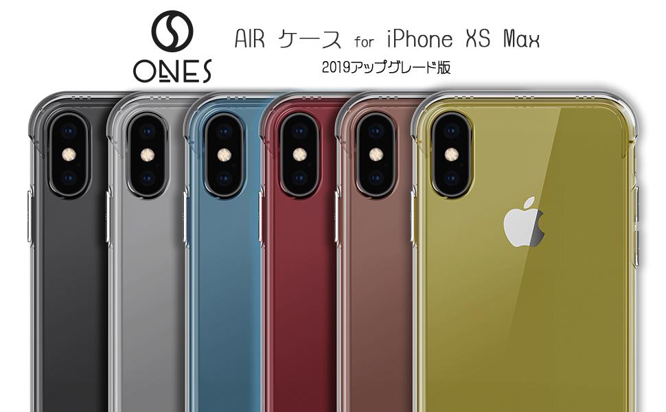 iPhone Xs Max ケース クリスタル · ブラック 正 Xs Max ケース XsMax ケース XsMaxケース 半透明 黒