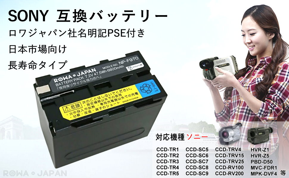 Battery Replacement for Sony CCD-SC6 CCD-SC65 CCD-SC7 CCD-SC7 E CCD-SC8 E CCD-SC9 CCD-TR1 CCD-TR11 CCD-TR1100E CCD-TR12 CCD-TR18 CCD-TR18E CCD-TR1E CCD-TR200