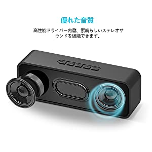 b351cf6c67 Amazon.co.jp: AKUSA Bluetooth スピーカー 高品質 高音質 臨場感満点 ...