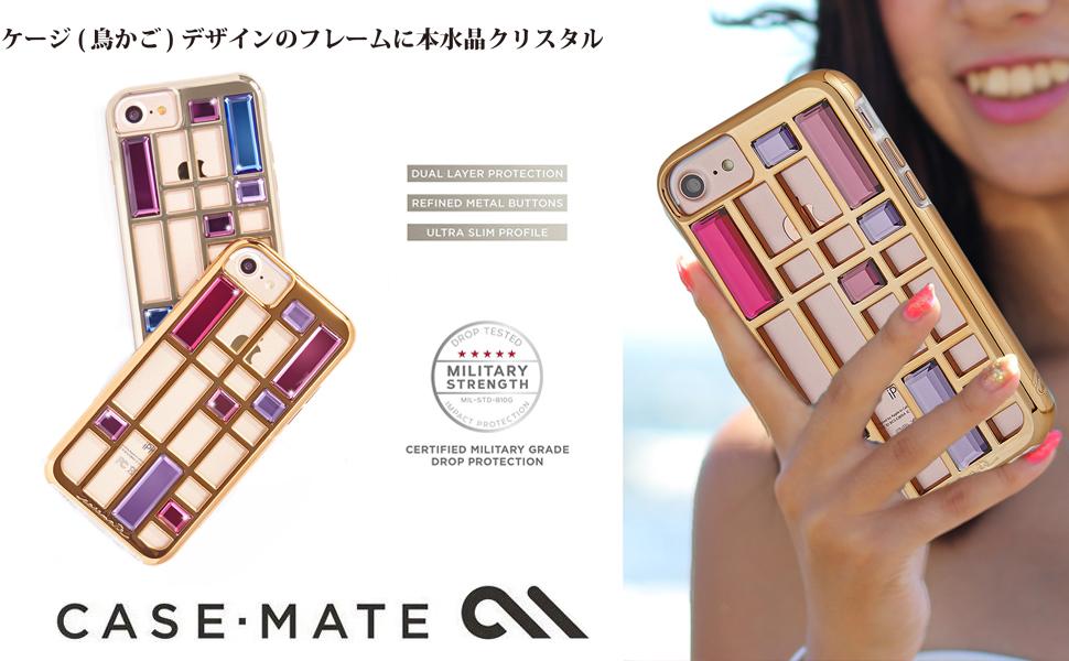 cbcf1895510c35 Amazon | Case-Mate iPhone 8 ケース 4.7インチ対応(iPhone 7/iPhone 6s ...